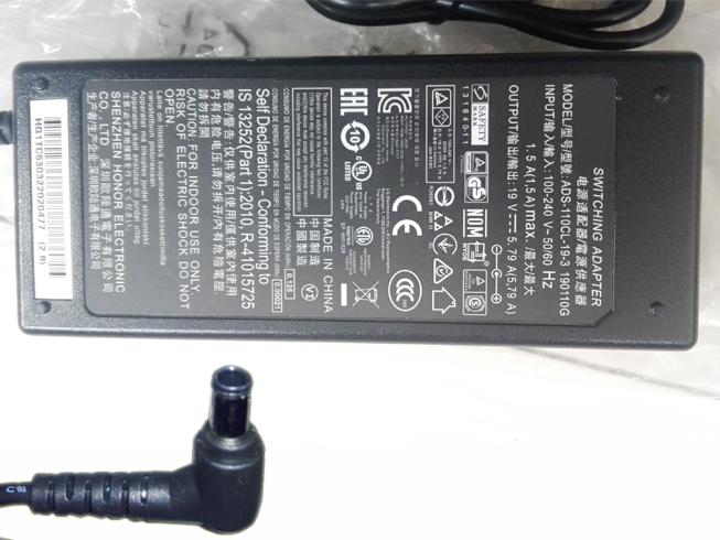 LG 110W adapter