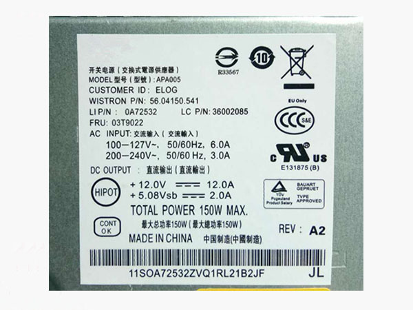 Lenovo S710 S510 M7121 power supply