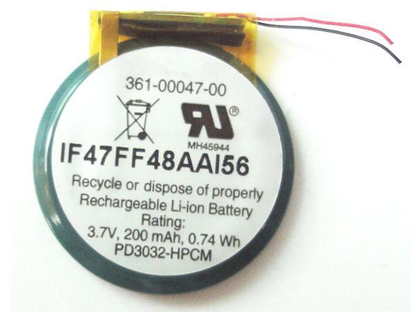 361-00047-00 battery