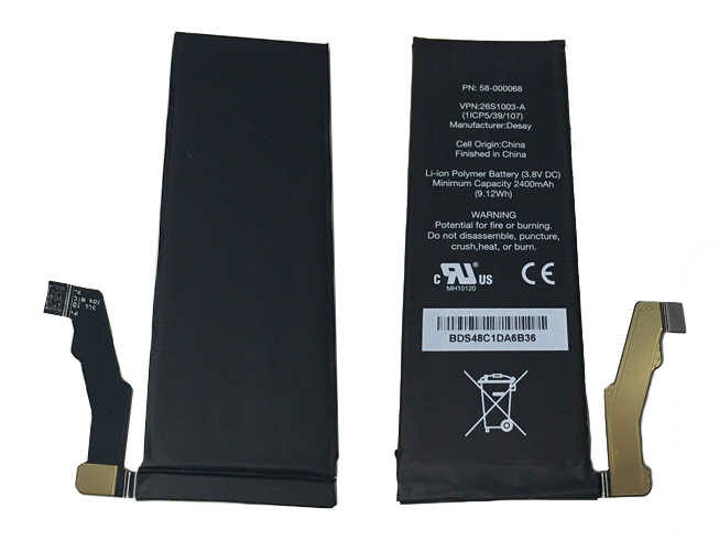Amazon 58  -000068 battery