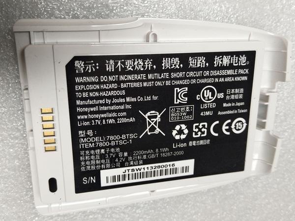 7800-BTSC.jpg