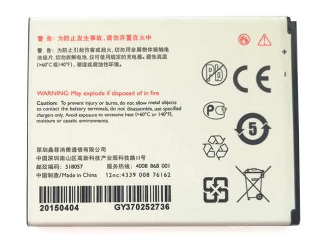 Philips AB2400AWMC battery