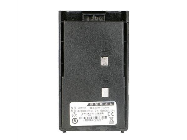 TYT_Tytera BH1104 battery