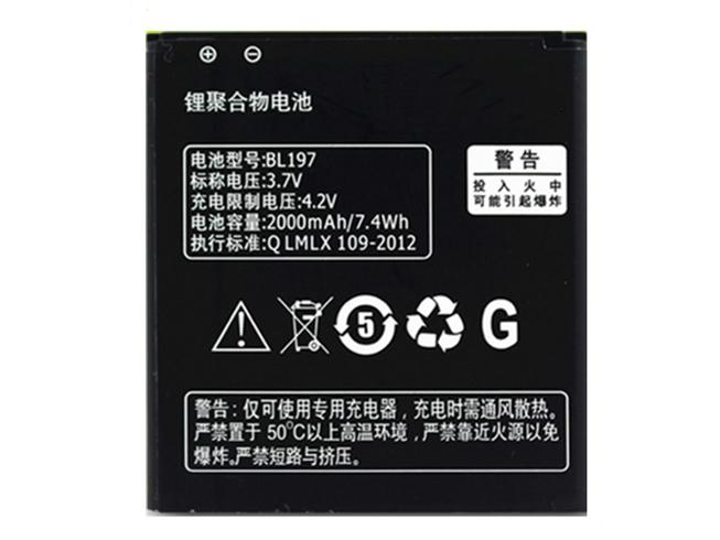 Lenovo BL197 battery