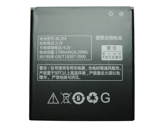 Lenovo BL204 battery
