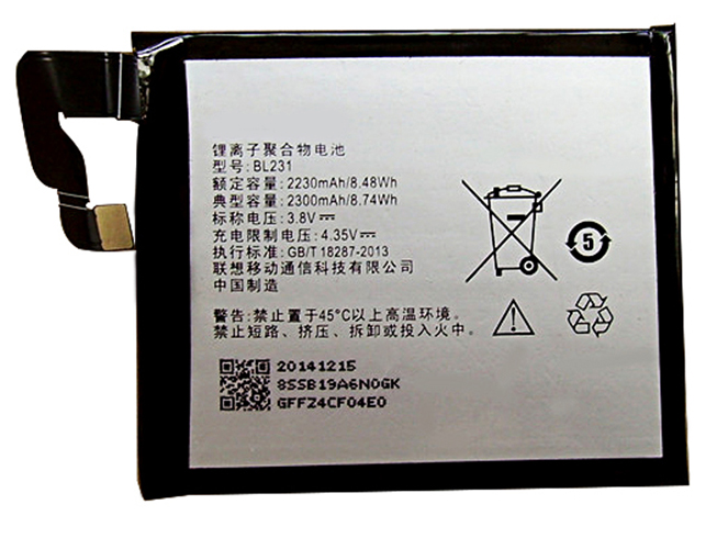 Lenovo BL231 battery