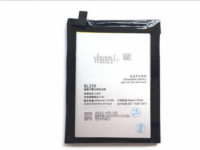 Lenovo BL255 battery