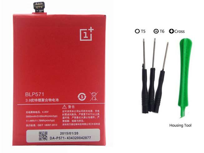 LG BLP571 battery