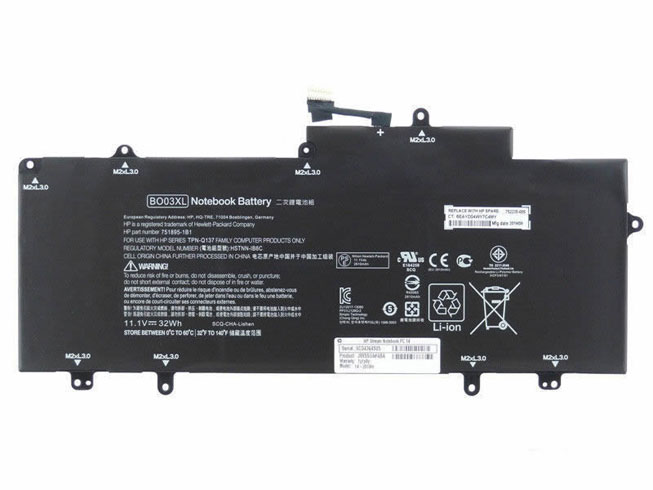HP TPN-Q137 751895-1C1 752235-005 Series