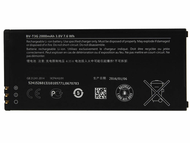 NOKIA BV-T3G battery