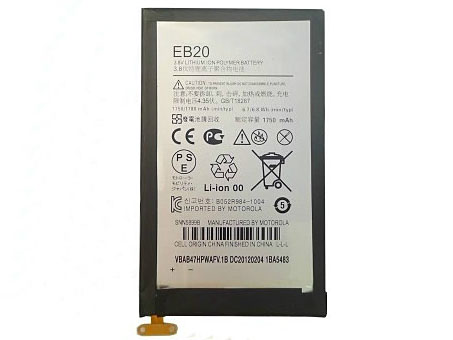 Motorola EB20 battery