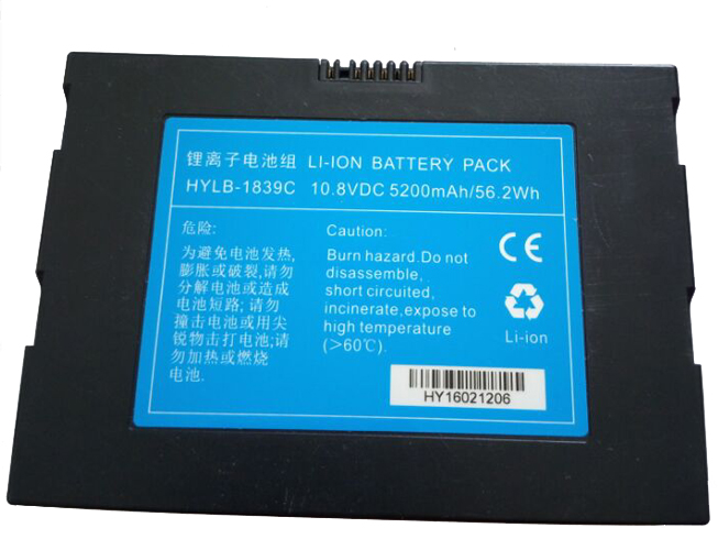 Other HYLB-1839C battery
