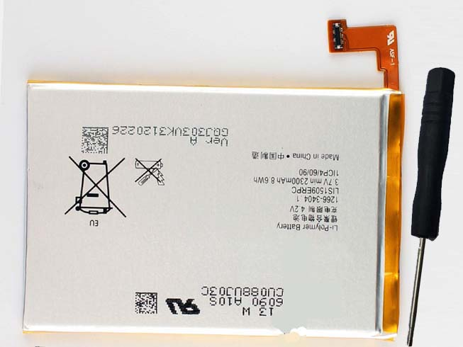 Sony LIS1509ERPC battery