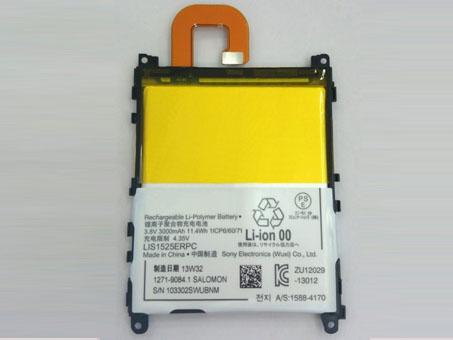 Sony LIS1525ERPC battery