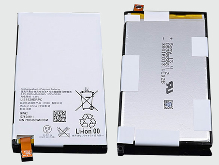SONY LIS1529ERPC battery
