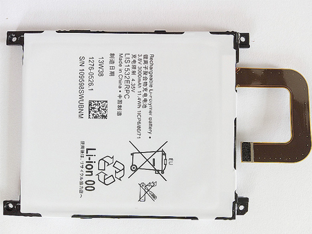 Sony LIS1532ERPC battery
