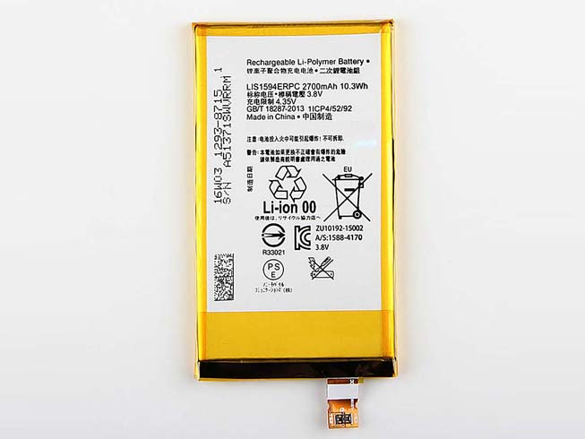 Sony LIS1594ERPC battery