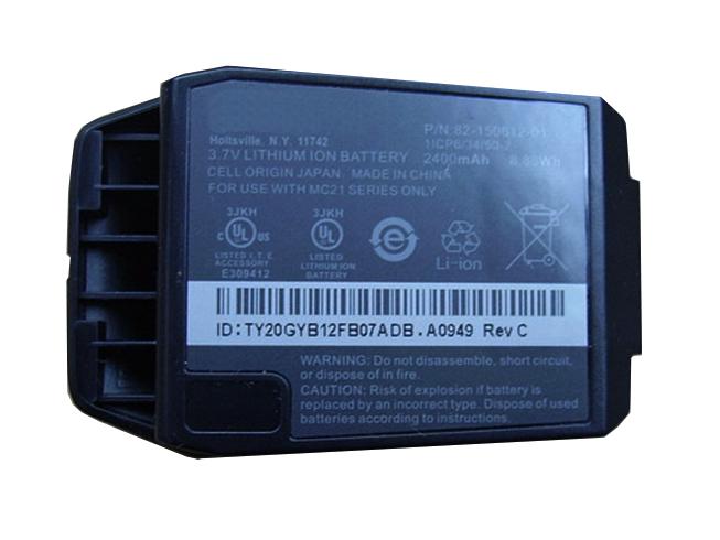Motorola 82-150612-01 battery