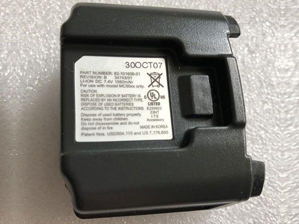 Motorola 82-101606-01 battery