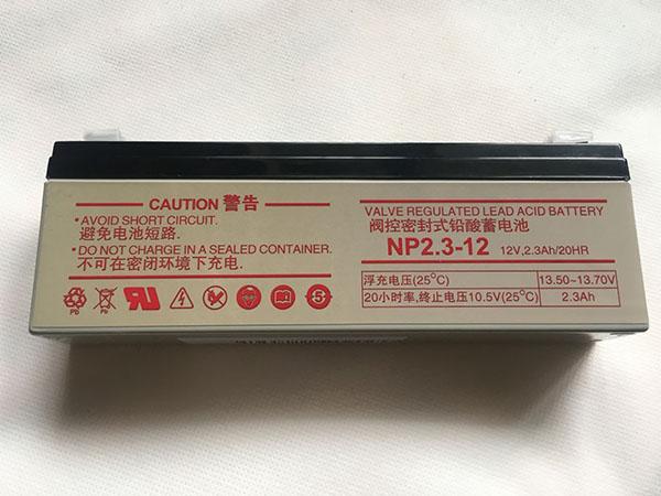 Yuasa NP12-2.3Ah battery