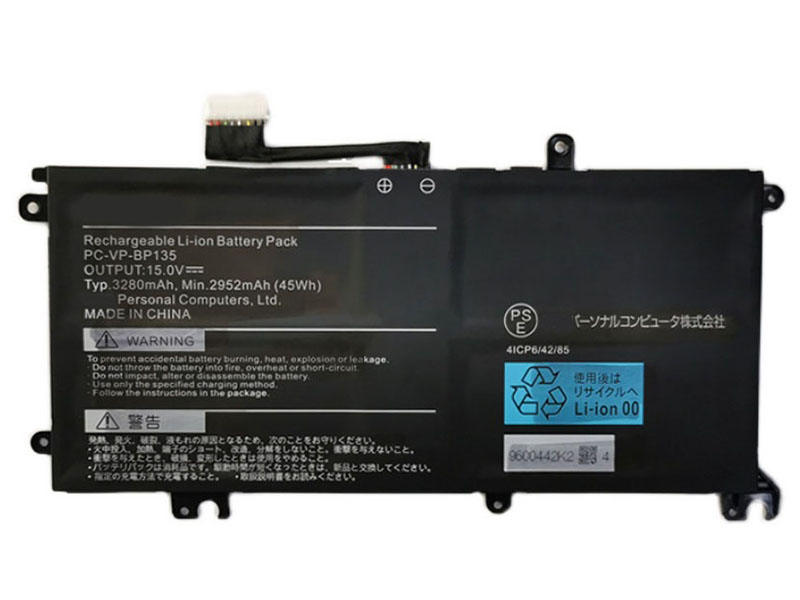 NEC PC VP BP 135 4ICP6 42 85