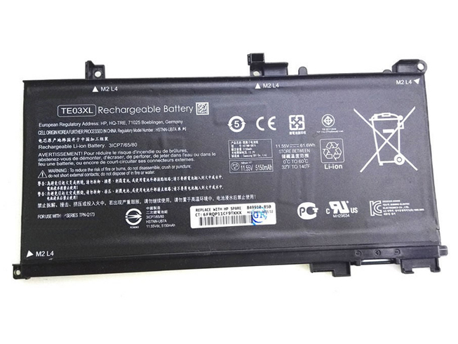 Cheap New HP Laptop Batteries   UK-ONLINE.CO.UK