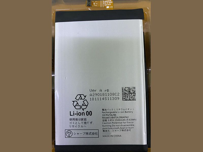 UBATIA290AFN2 battery