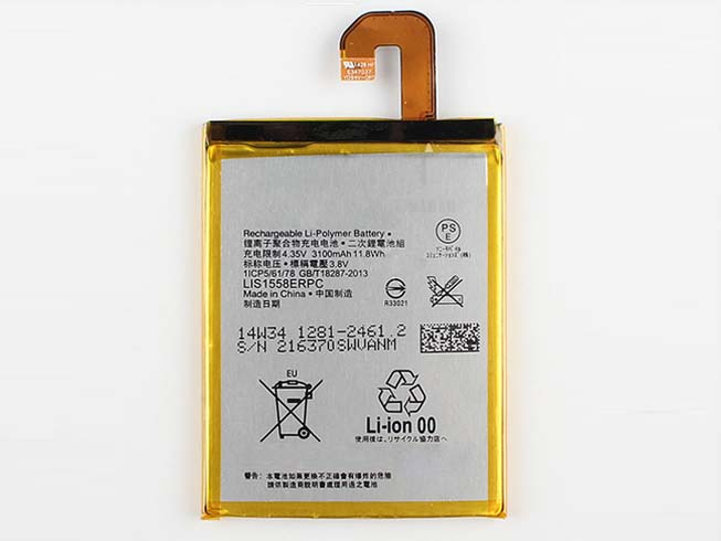Sony LIS1558ERPC battery