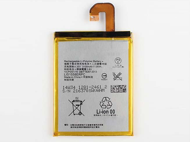 Sony LIS1558ERPC battery
