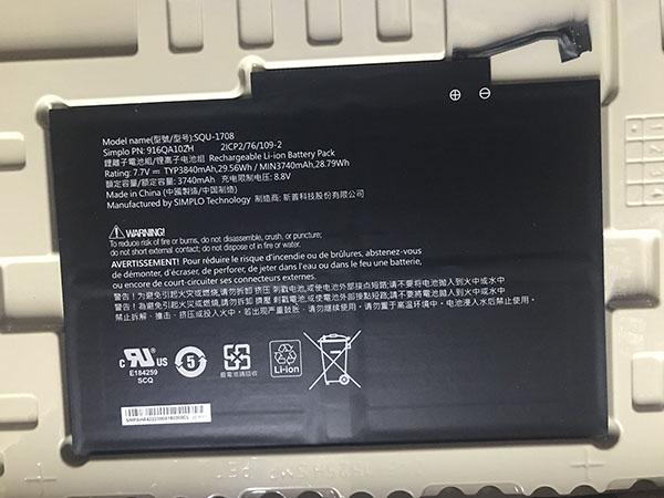 SIMPLO SQU-1708 battery