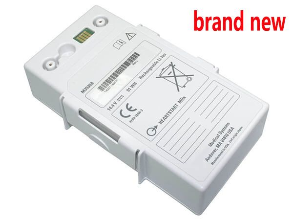 PHILIPS HeartStart MRX(brand new)