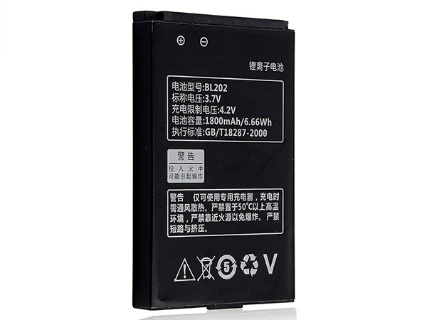 Lenovo BL202 battery