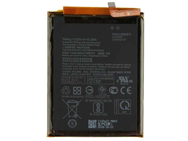ASUS C11P1805 battery