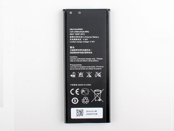 HUAWEI HB4742A0RBC battery