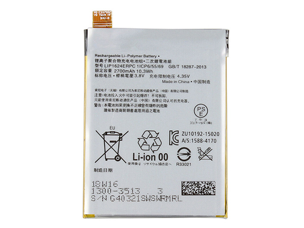 Sony LIP1624ERPC battery