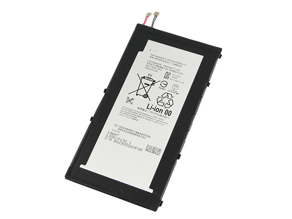 Sony LIS1569ERPC battery