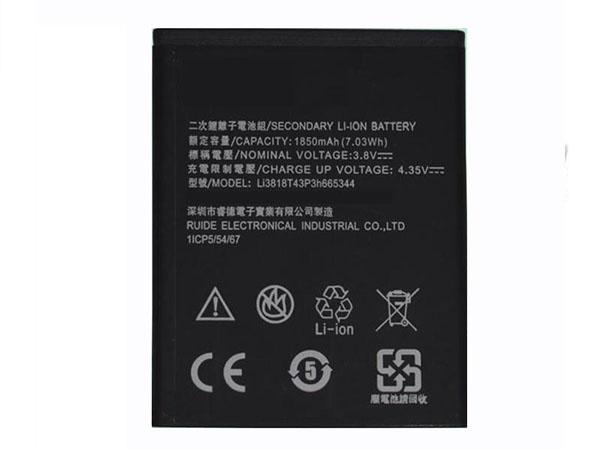 ZTE Li3818T43P3h665344 battery