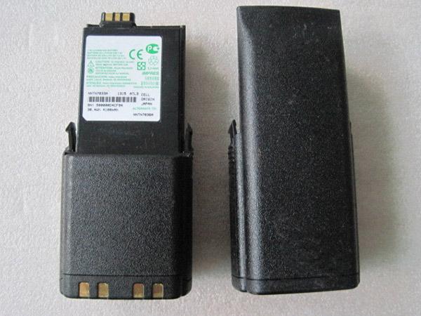 Motorola NNTN7038B battery