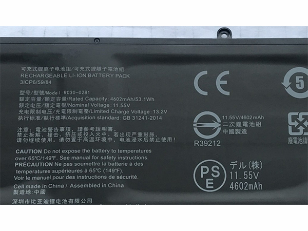 Razer RC30-0281 battery