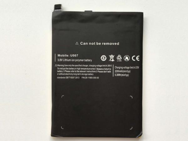 ULefone U007 battery
