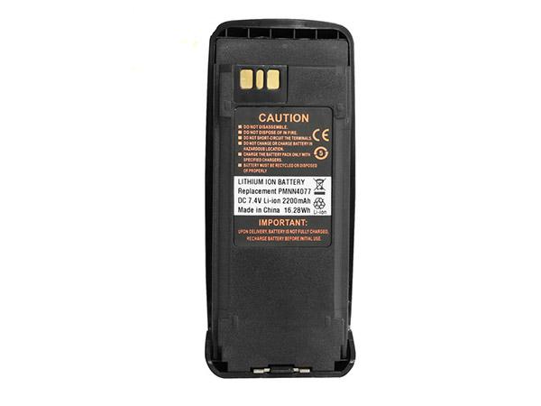 Motorola PMNN4077 battery